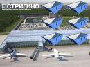 Шламоосушающие контейнеры для аэропорта Нижний Новгород